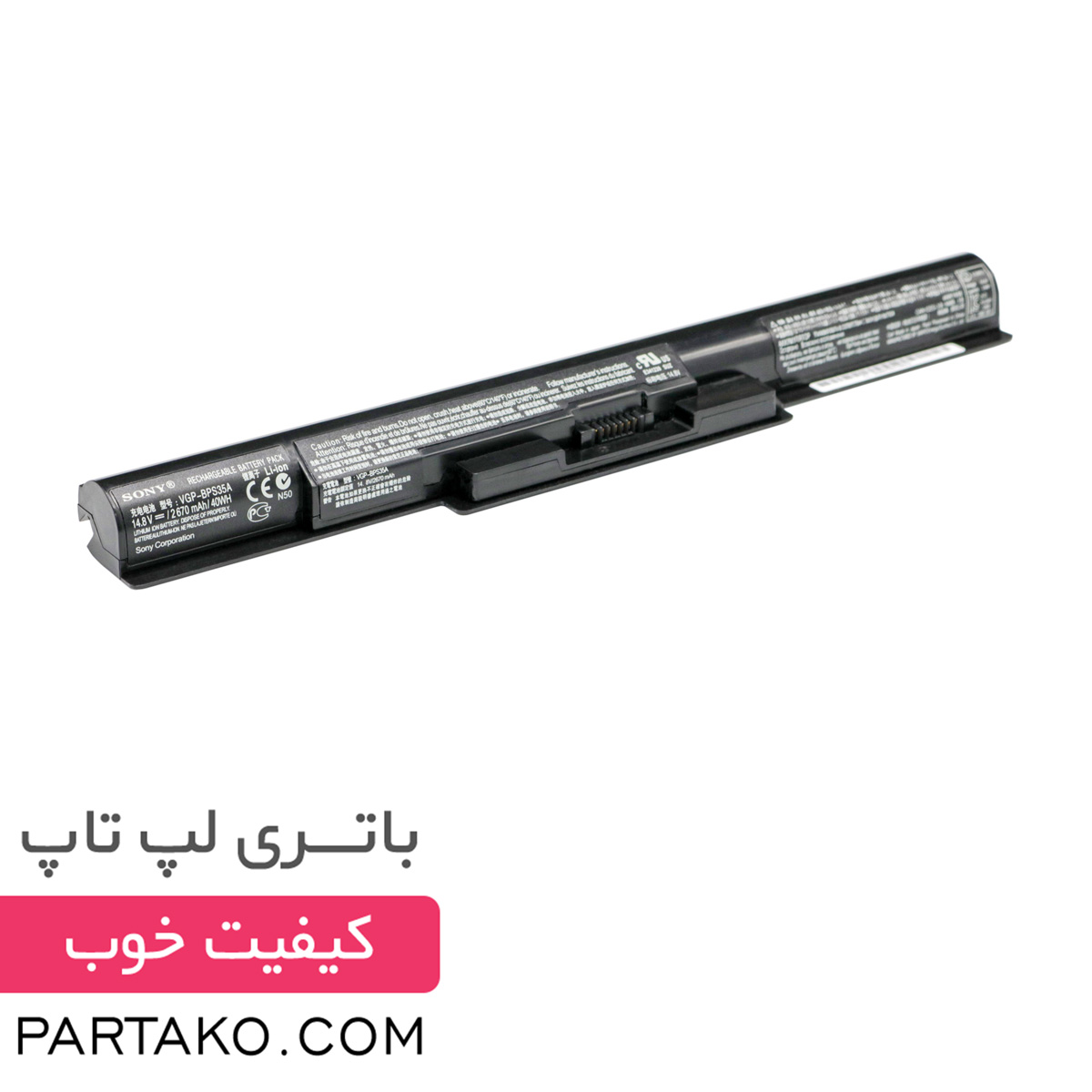 باتری لپ تاپ سونی Laptop Battery Sony Vaio BPS35