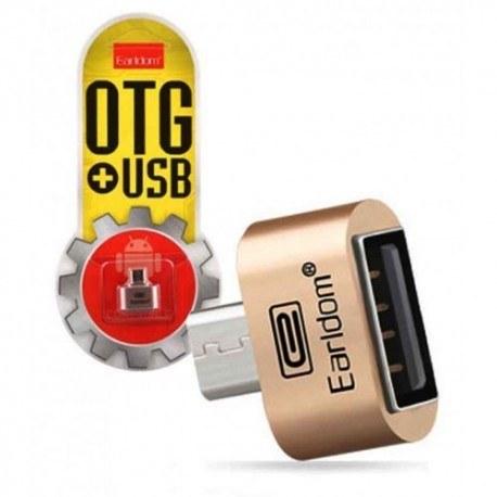 تبدیل otg به آیفون   تبدیل OTG به آیفون ، مناسب برای شارژ / انتقال دیتا و ...