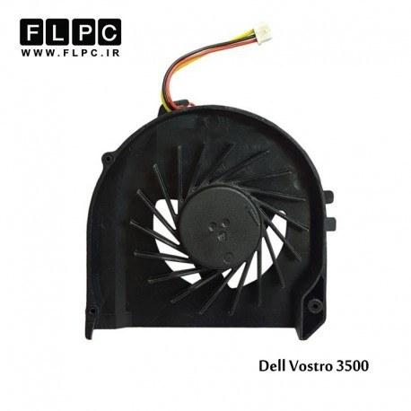 تصویر فن لپ تاپ دل Dell Vostro 3500 Laptop CPU Fan
