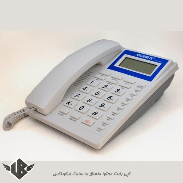 تصویر تلفن مایکروتل مدل MCT-1540CID