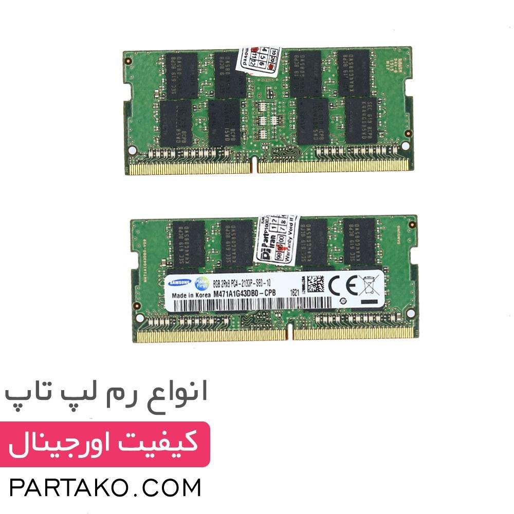 تصویر رم لپ تاپ 8 گیگابایت سامسونگ RAM Samsung 8GB DDR4 2133