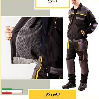 تصویر لباس کار  دو تکه مشکی - طوسی نوار زرد  سایز 2XL ام آر تی MRT