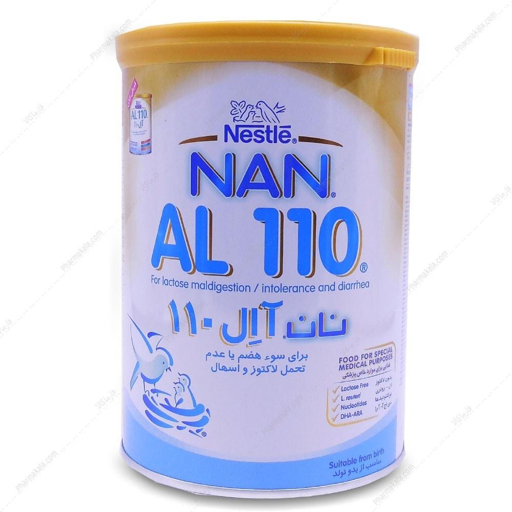 تصویر شیر خشک آ اِل ۱۱۰ نستله Nestle AL 110 Milk