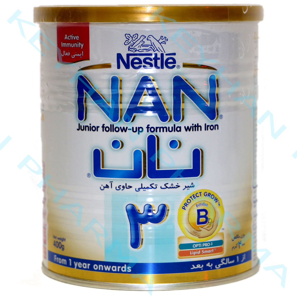 نان 3 (شیرخشک)