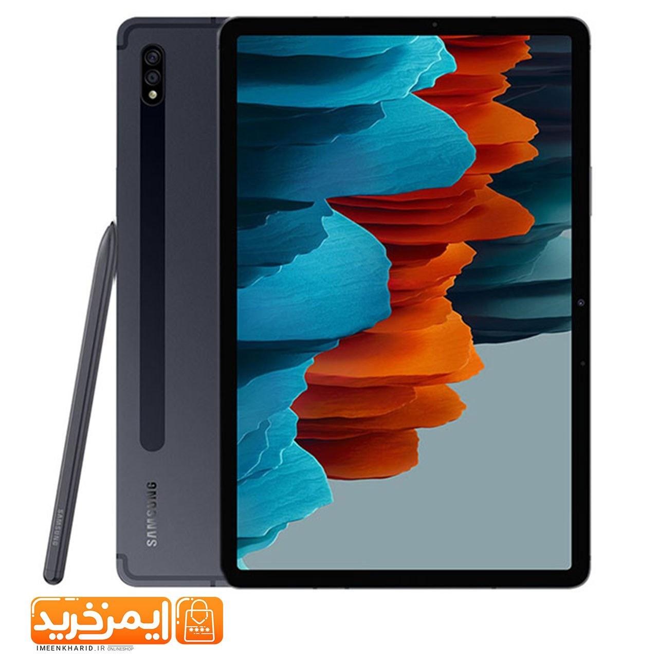 تصویر تبلت سامسونگ مدل Galaxy Tab S7plus T975 ظرفیت 128 گیگابایت Galaxy Tab S7plus T975
