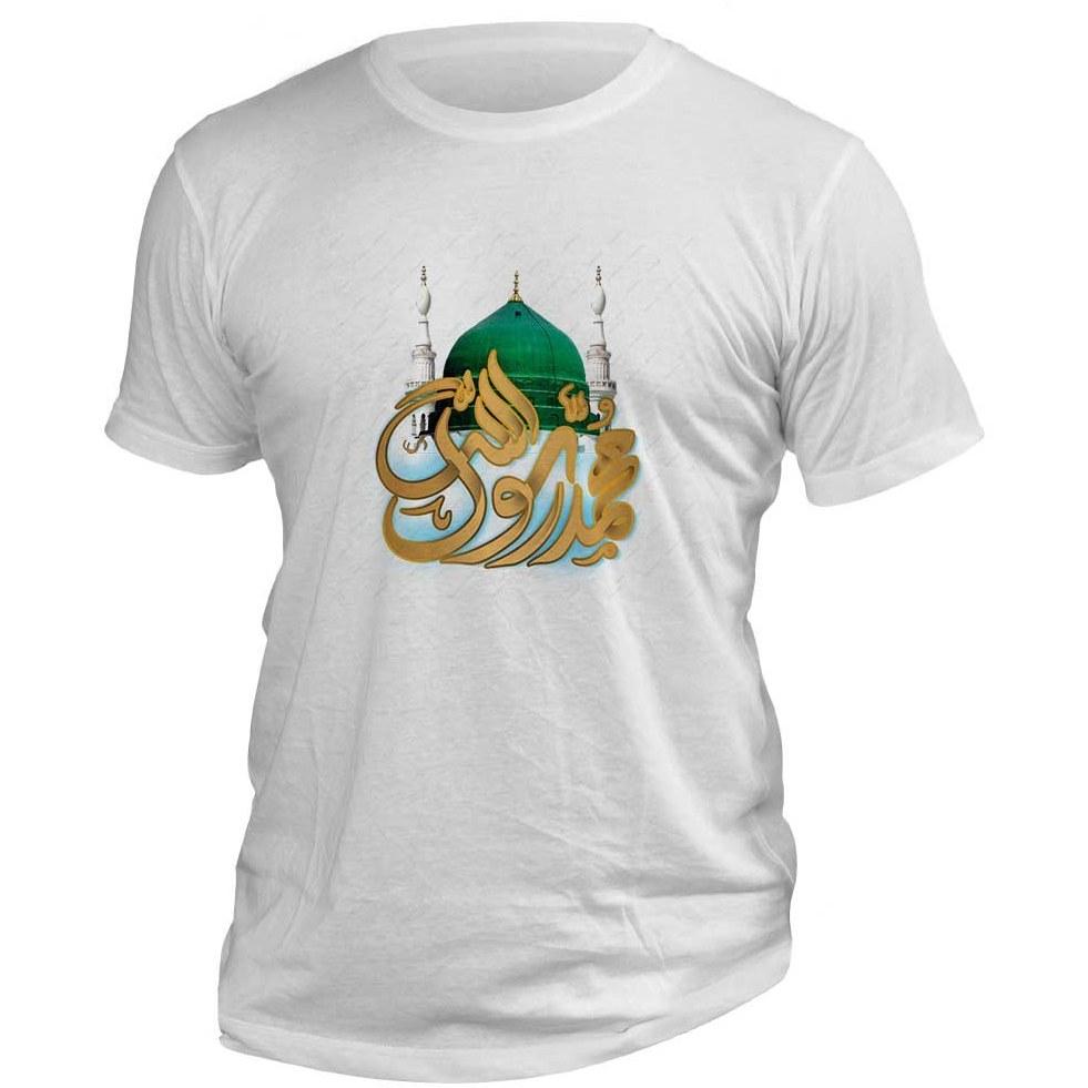 تصویر تیشرت عید مبعث طرح «محمد رسول الله» کد 181