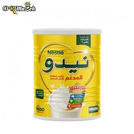 پودر شیر نیدو 400 گرمی - nido milk powder |