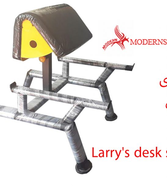 میز لاری ایستاده