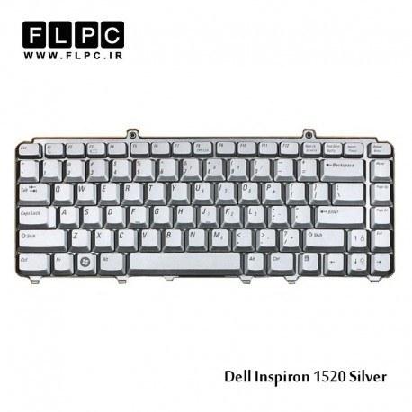 تصویر کیبورد لپ تاپ دل Dell Inspiron 1520 Laptop Keyboard نقره ای