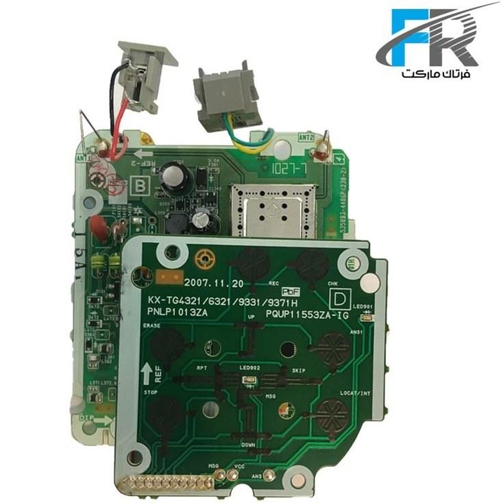 تصویر مدار دستگاه پایه پاناسونیک مدل KX-TG9331BX