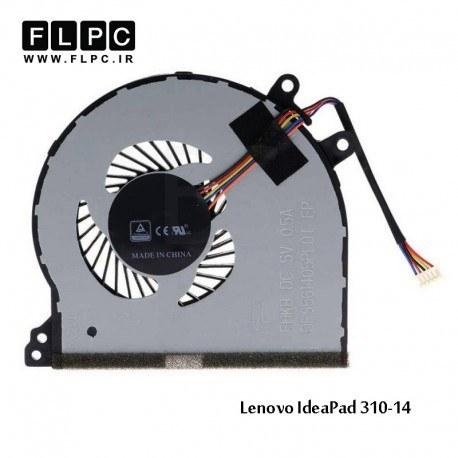 تصویر فن لپ تاپ لنوو Lenovo IdeaPad 310-14 Laptop CPU Fan