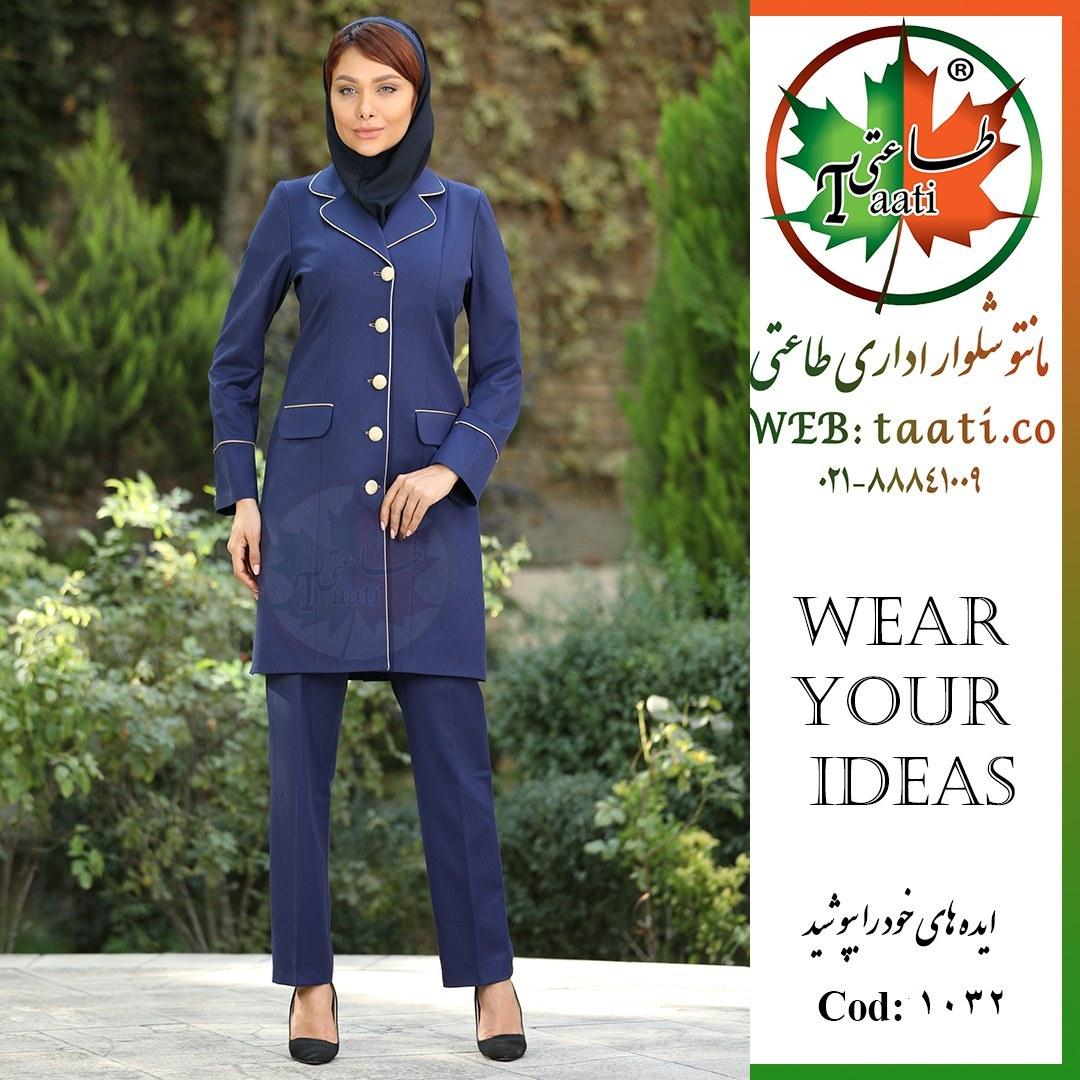 تصویر روپوش لباس کار زنانه کد 1032 مدل دلوین