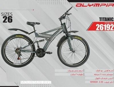 تصویر دوچرخه المپیا تایتانیک کد 26192 سایز 26 -   OLYMPIA TITANIC