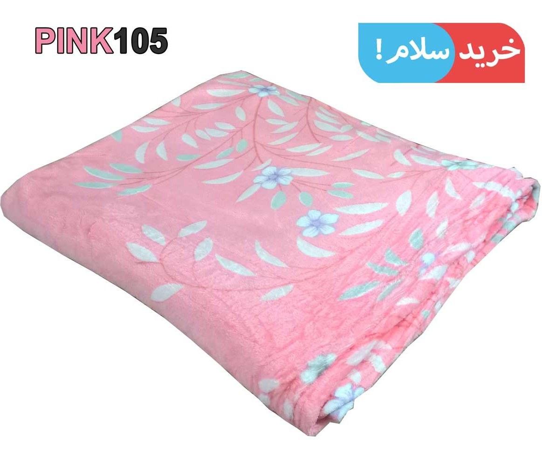 تصویر پتو مسافرتی ژله ای تک نفره مدل pink105