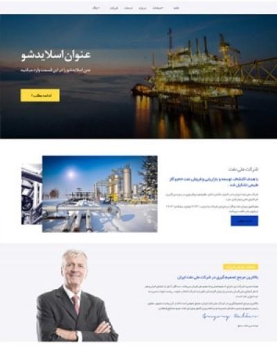 تصویر طراحی وب سایت کد 443