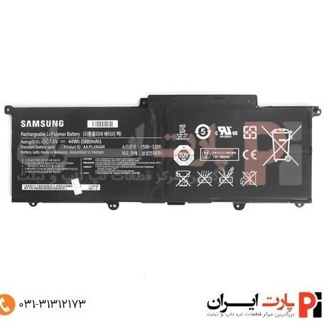 باتری لپ تاپ سامسونگ 900X3C Series Laptop Battery Samsung | AA-PBXN4AR