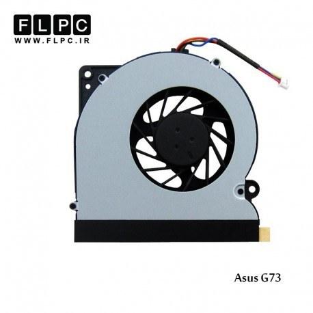 تصویر فن لپ تاپ ایسوس Asus G73 Laptop CPU Fan