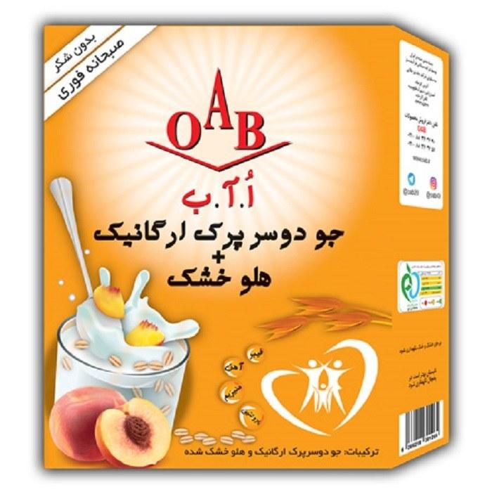 تصویر صبحانه ارگانیک (جو دوسر پرک و هلو) OAB