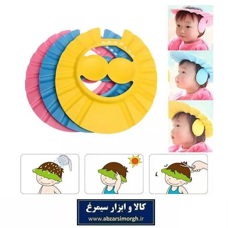 تصویر کلاه حمام و اصلاح کودک QQ Baby کیو کیو بیبی با محافظ گوش HKI-007