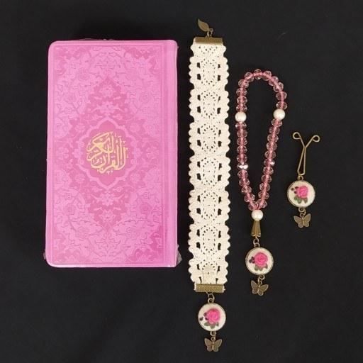 main images ست عبادت گلدوزی گیره ، تسبیح ، نشانگر قرآن ، قرآن