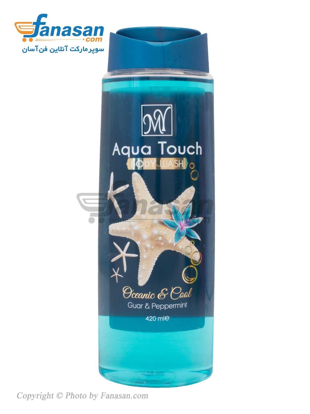 عکس شامپو بدن مای مدل Aqua Touch حجم 420 میلی لیتر My Aqua Touch Body Shampoo 420ml شامپو-بدن-مای-مدل-aqua-touch-حجم-420-میلی-لیتر