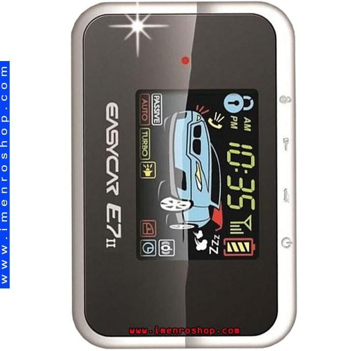 تصویر دزدگیر ایزیکار کره مدل E7II A