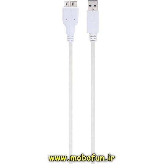 تصویر کابل هارد اکسترنال، گوشی S5 و NOTE 3 سامسونگ USB 3.0 مدل NCE22284B05 طول 1 متر