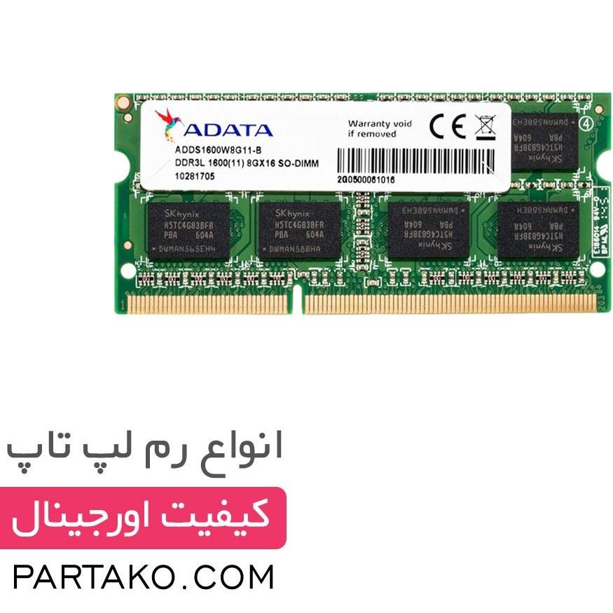 تصویر رم لپ تاپ 4 گیگابایت ای دیتا Ram Laptop ADATA 4Gb DDR3L 1600
