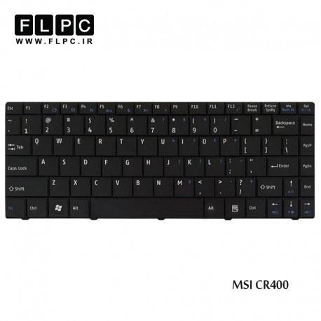 main images کیبورد لپ تاپ ام اس آی MSI Laptop Keyboard CR400 مشکی
