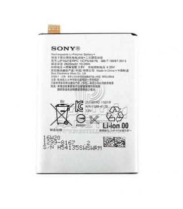 تصویر باتری سونی LIP1621ERPC ظرفیت 2620 میلی آمپر ساعت Sony LIP1621ERPC 2620mAh Battery