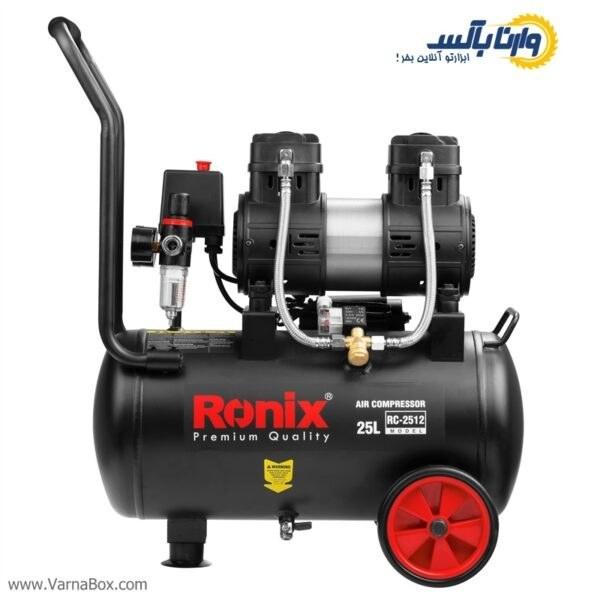 تصویر کمپرسور باد بیصدا رونیکس مدل RC-2512 RONIX RC-2512 Air Compressor