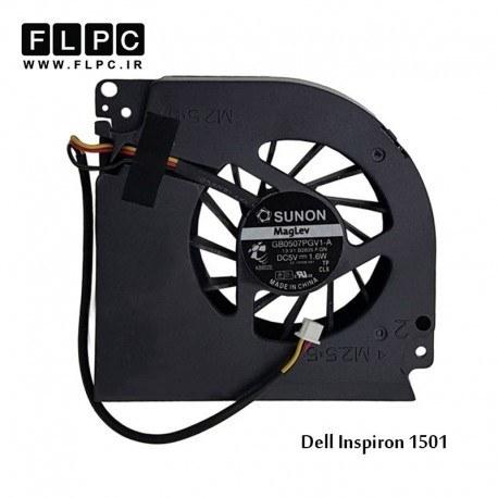 تصویر فن لپ تاپ دل Dell Inspiron 1501 Laptop CPU Fan