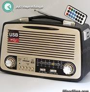 رادیو شارژی KEMAI برند والتر طرح چوبی رنگ تیره مدل 1700BT