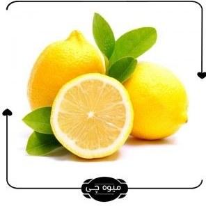لیمو ترش سنگی- یک کیلوگرم (تره باری)