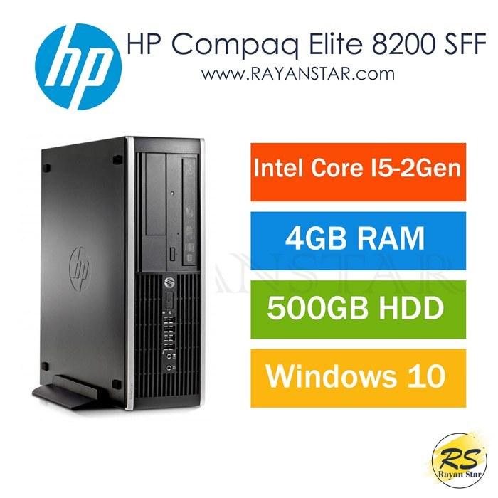 مینی کیس اچ پی HP Compaq 8200 Elite