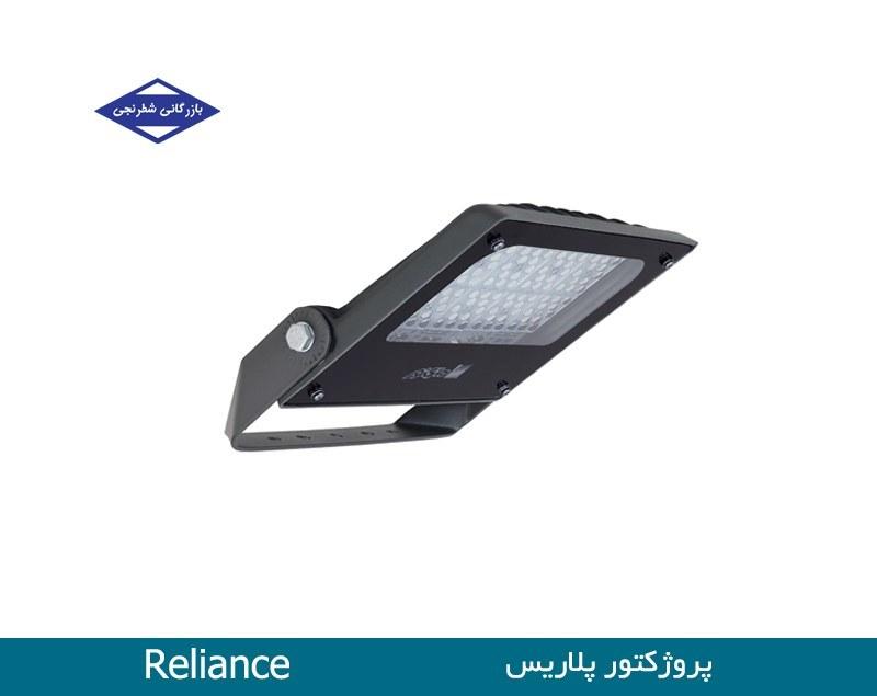 تصویر پروژکتور پلاریس LED مازی نور چراغ پلاریس
