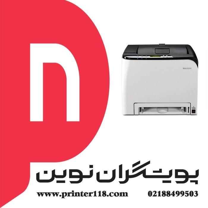 تصویر پرینتر Ricoh C240DN Ricoh Aficio SP C 240 DN Laser Colour Printer