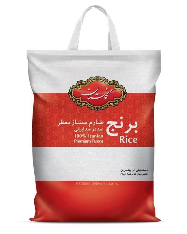 برنج طارم ممتاز معطر 10 کیلویی گلستان