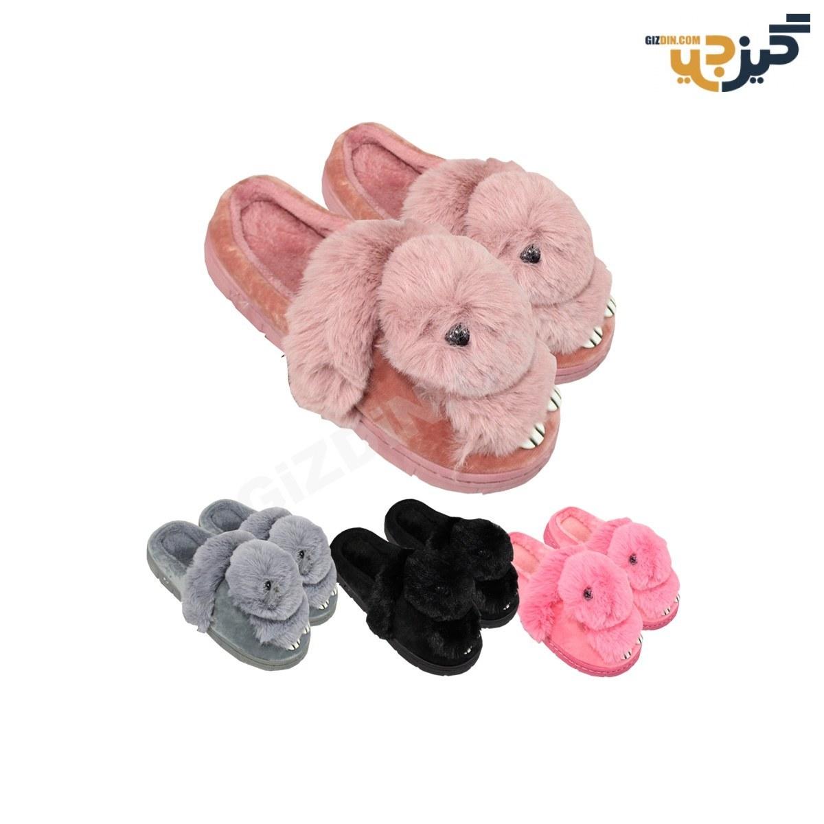 پاپوش طرح خرگوش پشمالو Family کد: p102-2