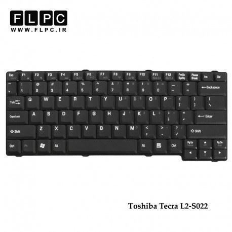 تصویر کیبورد لپ تاپ توشیبا Toshiba Tecra L2-S022 Laptop Keyboard مشکی -بدون پیچ