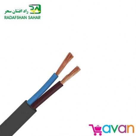تصویر کابل برق راد افشان سحر | سایز 2 در 4 | افشان