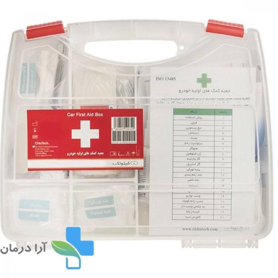 تصویر جعبه کمک های اولیه خودرو کیتوتک Chitotech Car First Aid Box