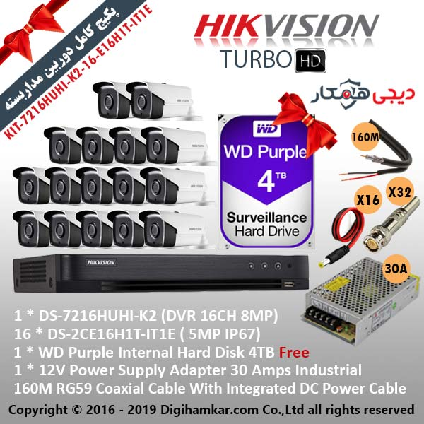 پکیج دوربین مداربسته TurboHD هایک ویژن KIT-7216HUHI-K2-16-E16H1T-IT1E | Hikvision KIT-7216HUHI-K2-16-E16H1T-IT1E Security Package