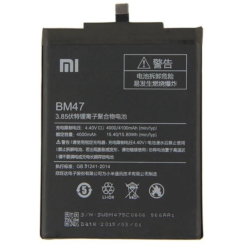 تصویر Battery Xiaomi Redmi 4X
