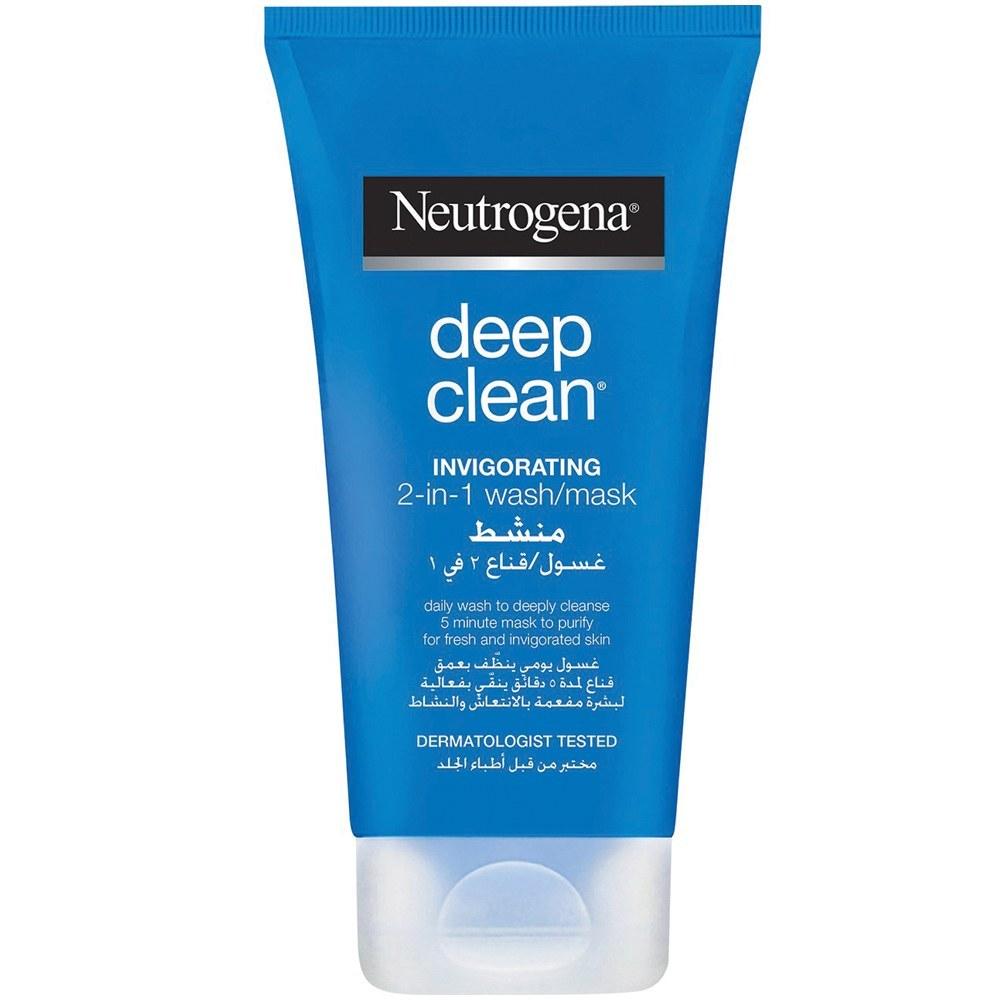 ماسک شستشودهنده و تقویت کننده پوست دیپ کلین نوتروژینا