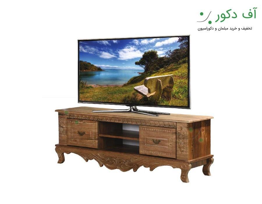 میز تلویزیون کلاسیک چوبی لاریزا