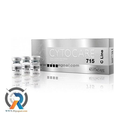 تصویر کوکتل رویتاکر CytoCare 715 ا RevitaCare Cytocare 715 RevitaCare Cytocare 715