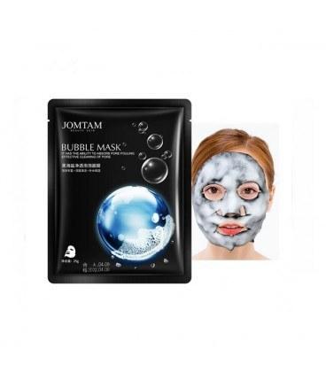 تصویر ماسک حبابی صورت نمک دریایی سیاه jomtam