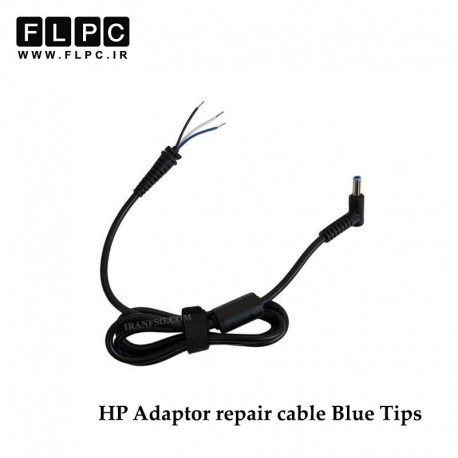 main images کابل تعمیری آداپتور / شارژر لپ تاپ اچ پی سر سوکت آبی Adapter Repair Cable Blue Tips For HP