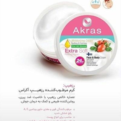 تصویر کرم نرم کننده دست و صورت رزهیب AKRAS